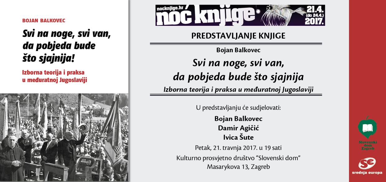 Srednja Europa na Noći knjige