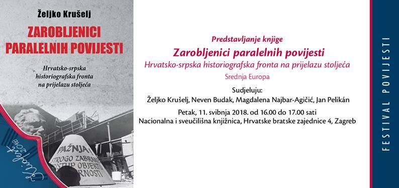 Festival povijesti KLIOFEST Poziv na predstavljanje knjige