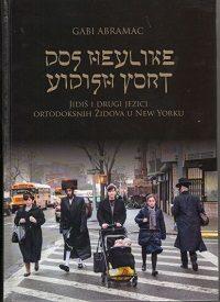 """Predavanje Gabi Abramac """"Kako je nastajala moja knjiga o jezicima ortodoksnih Židova u New Yorku"""""""